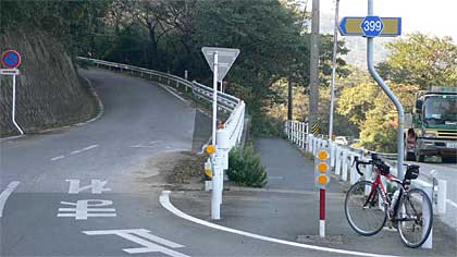 2007_1124_120459.jpg