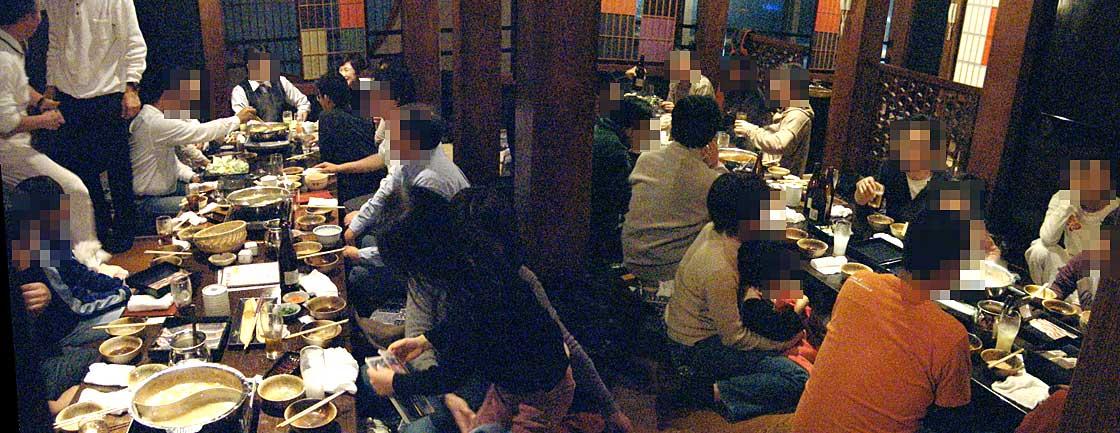 2007_1222_220642.jpg