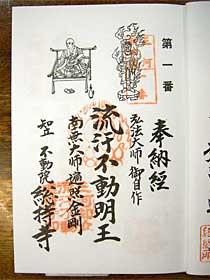 2007_1229_213405.jpg