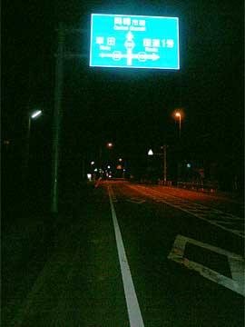 2007_1119_052135.jpg