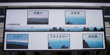 2008_0625_120141.jpg