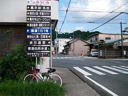 2008_0812_154710.jpg