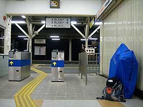 2008_0912_210728.jpg