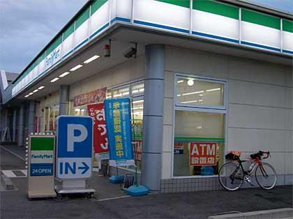 2008_0928_172119AA.jpg