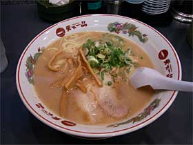 2008_0929_005927AA.jpg