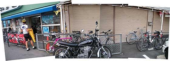 2008_1102_160350AA.jpg