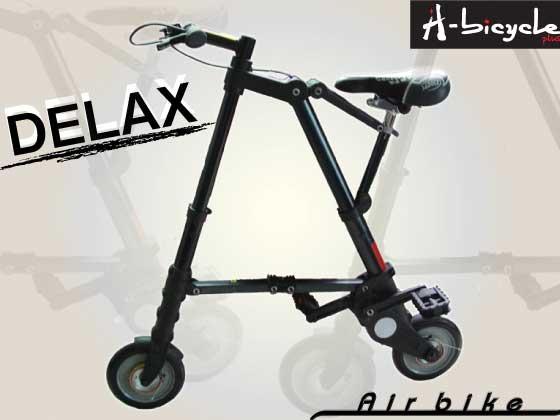 090430a-bike-delax.jpg