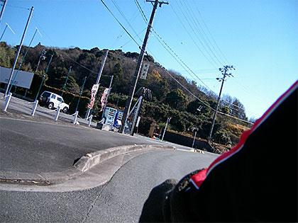 2009_0125_121846AA.jpg