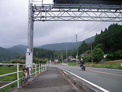2009_0531_081019AA.jpg