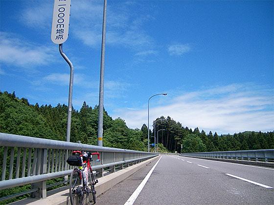 2009_0606_124910AA.jpg
