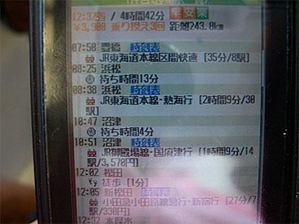 2009_0920_075654AA.jpg