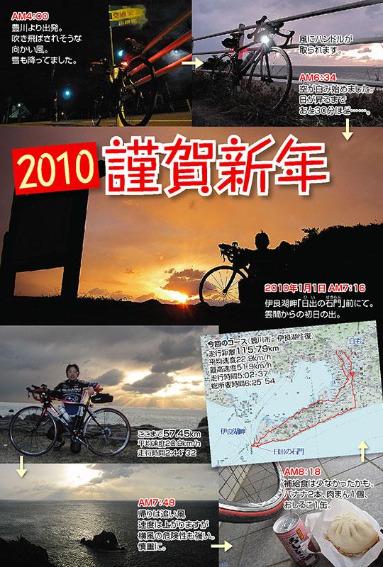2010_0101_071600AA.jpg