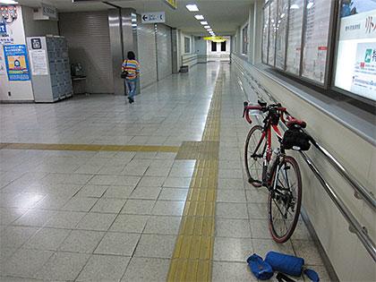 2010_0117_051627AA.jpg