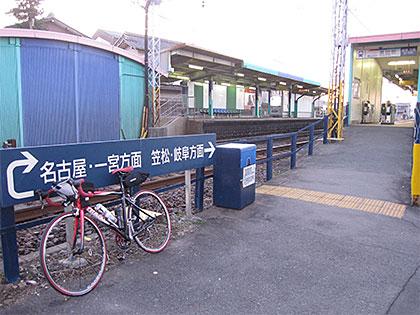 2010_0117_070013AA.jpg