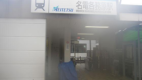 2011_0611_095610AA.jpg